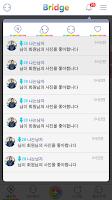 Screenshot of Bridge Chat (Live Chat)