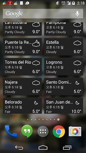 【免費天氣App】까미노날씨(까미노 데 산티아고 프랑스길 날씨)-APP點子