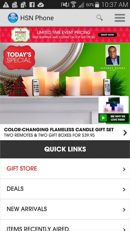 HSN Phone Shop App - screenshot
