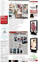 Screenshot of Modadonni Online Fashion Store