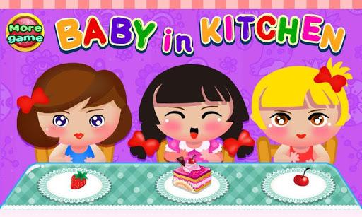 寶貝廚房的女孩遊戲