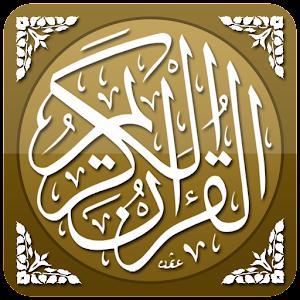Al Quran Reader (13 Lines) 1 1 Apk, Free Books & Reference