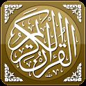 Al Quran Reader (13 Lines) icon