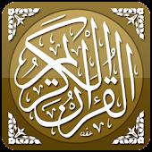 Al Quran Reader (13 Lines)