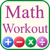 Math Workout 2014