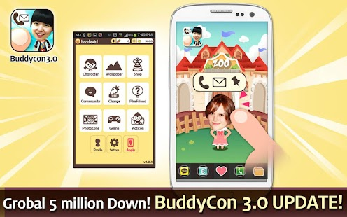 BuddyCon 3.0- screenshot thumbnail