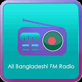All Bangladeshi FM Radio