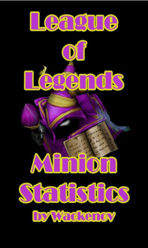League of Legends Minion Stats - screenshot