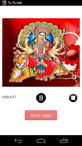 Tu To Kali
