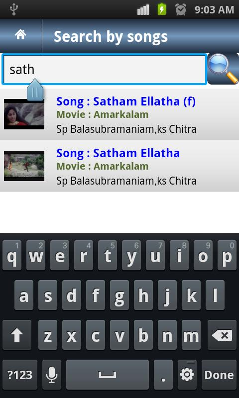 Ajith Tube - screenshot