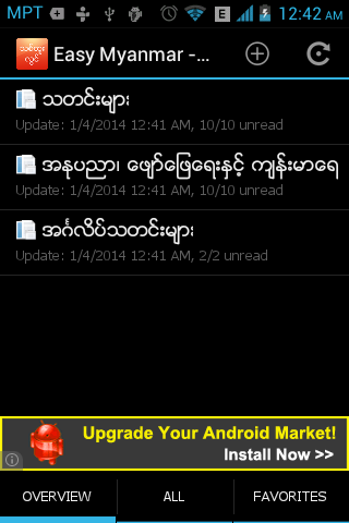 Thit Htoo Lwin- screenshot