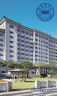 중원대학교 학술정보센터 - náhled