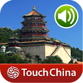 颐和园-TouchChina