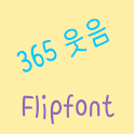 365_Smile Korean FlipFont logo