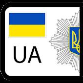 Ukraine's Area Codes