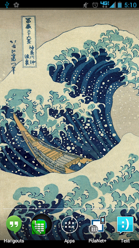 Great Wave Live Wallpaper
