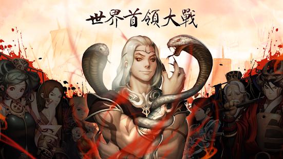 三國軍閥 策略 App-愛順發玩APP