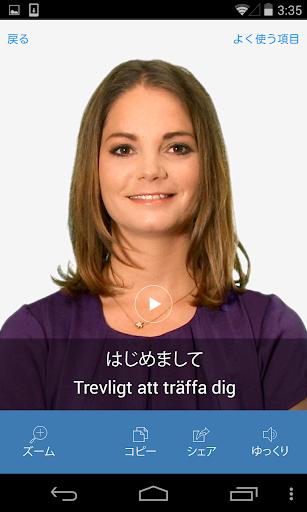 【通訊】短信儲物櫃-癮科技App