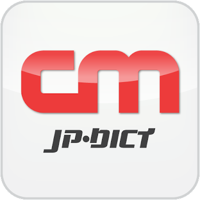 Japanese Dictionary (CMJPDict)