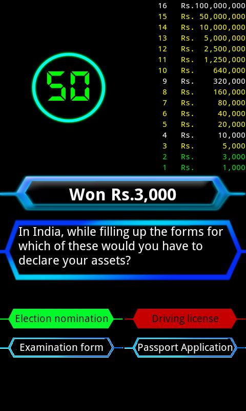 Quiz game 2014 - screenshot