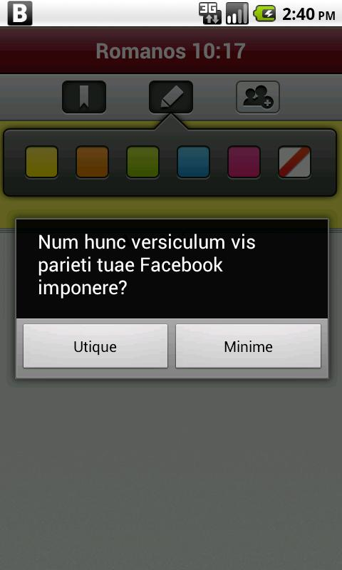 Biblium - screenshot