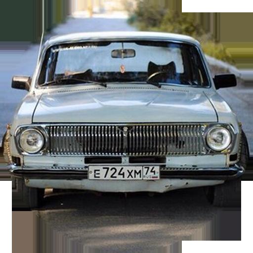 Тюнинг Русских АВТО 攝影 App LOGO-硬是要APP
