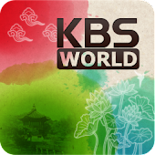 Korea Out & About with KBS
