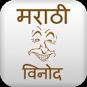 Marathi Pride Marathi Jokes icon