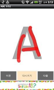 영어 알파벳 ABC 따라쓰기- screenshot thumbnail