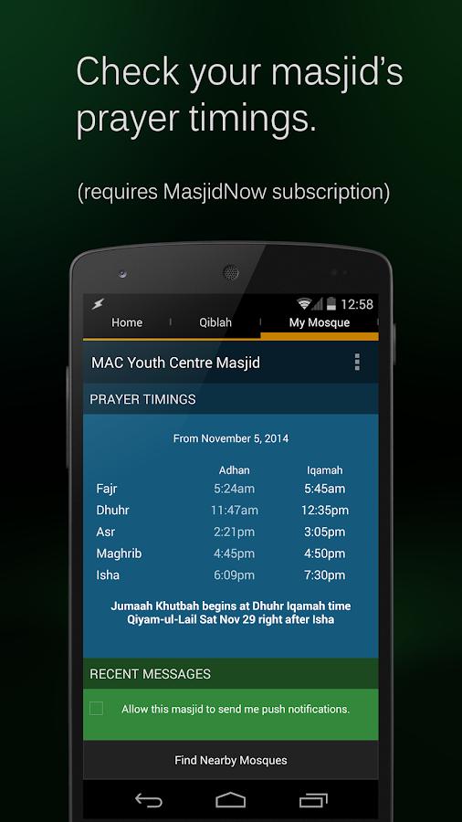 Muslim Azan & Salah Times - screenshot