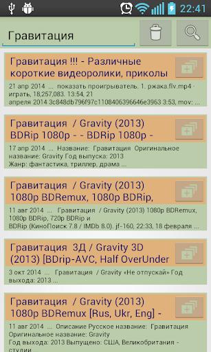 ex.ua search