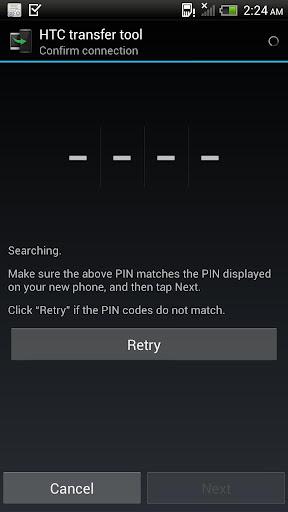 HTC 傳輸工具
