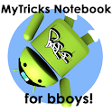MyTricks - The Bboying App icon