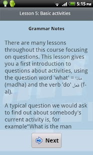 L-Lingo Learn Arabic Pro - screenshot thumbnail