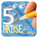 HKDSE English Grammar + Tips icon