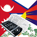 Nepali Tibetan Dictionary icon