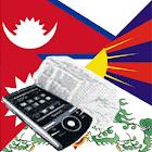 Nepali Tibetan Dictionary icon