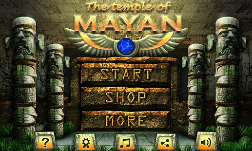 大理石瑪雅神廟