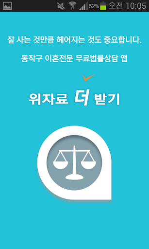 Officiel du SCRABBLE LAROUSSE APK - Android APK Download