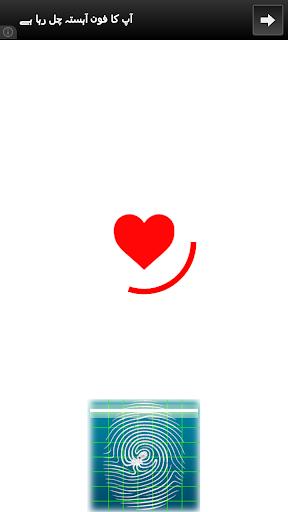 玩健康App|FingerScanner BP Calc. Prank免費|APP試玩