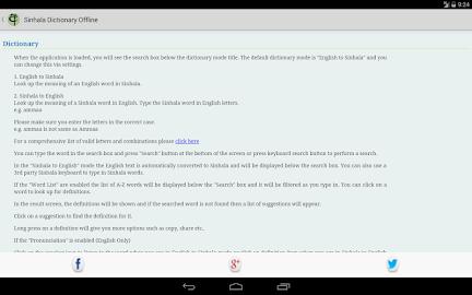 Sinhala Dictionary Offline Screenshot 31