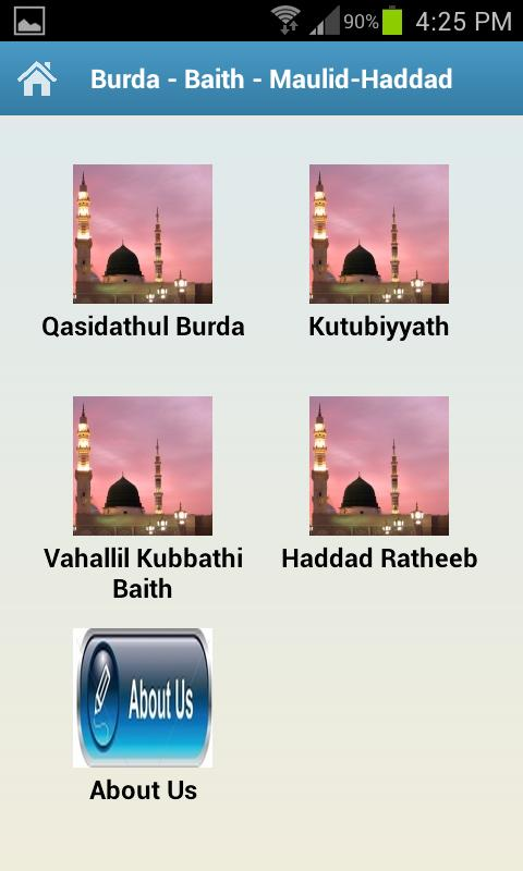 Dikr Burda Baith Maulid Haddad - screenshot