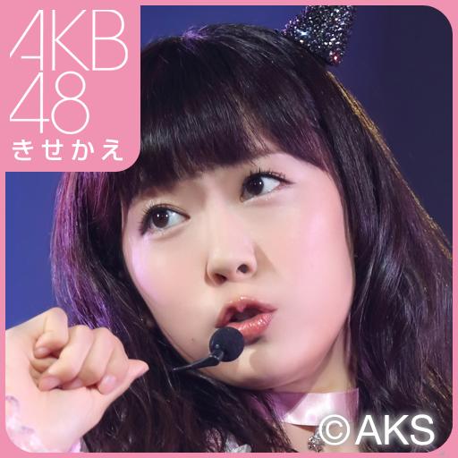 AKB48きせかえ(公式)渡辺美優紀-DT2013- 個人化 LOGO-阿達玩APP