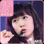 AKB48きせかえ(公式)渡辺美優紀-DT2013-