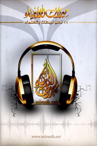 Miraath's Radios