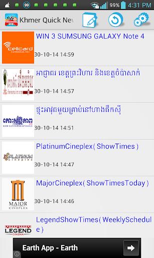 Veayo - Khmer Express News