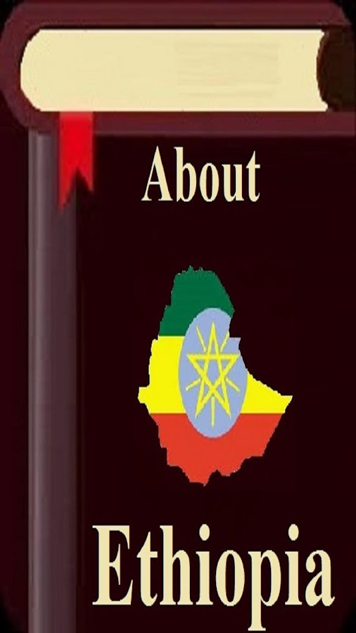 About Ethiopia- screenshot