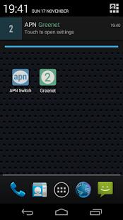 玩免費商業APP|下載APN Switch app不用錢|硬是要APP
