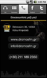 Dromos FM - screenshot thumbnail