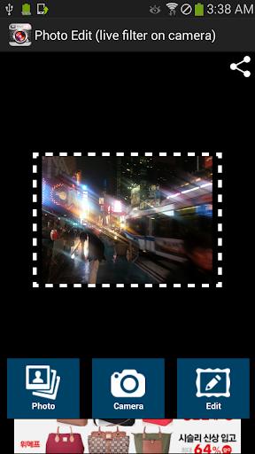 Photo Edit filter on camera
